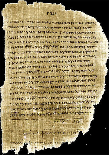 Photo: A page of a biblical manuscript known as Papyrus 46 [p46]. This page contains portions of Galatians and Philippians, and has been dated to around A.D. 150.
